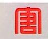 [工商信息]北京大唐燃料有限公司的企业信用信息变更如下