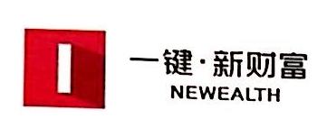 广东一键新财富管理有限公司