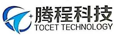 深圳市腾程网络科技有限公司
