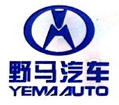 企业头条 : 野马汽车借北青车展进军北京市场