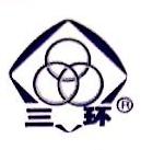 慈溪三环钢管有限公司