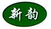 [工商信息]云南新韵经贸有限公司的企业信用信息变更如下