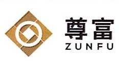 [工商信息]深圳前海尊富资本管理有限公司的企业信用信息变更如下