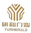 [工商信息]上海研和门窗系统有限公司的企业信用信息变更如下