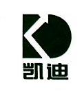 [工商信息]祁东县凯迪绿色能源开发有限公司的企业信用信息变更如下
