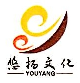 [工商信息]福州悠扬文化传播有限公司的企业信用信息变更如下