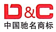 上海三旗线缆有限公司