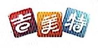 北京吉美特食品有限公司
