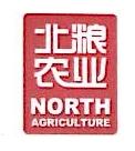 北粮农业股份有限公司
