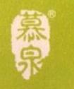 [工商信息]广州国明化妆品有限公司的企业信用信息变更如下