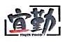[工商信息]深圳宜勤实业有限公司的企业信用信息变更如下