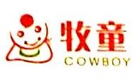 广州牧童水上乐园设备有限公司
