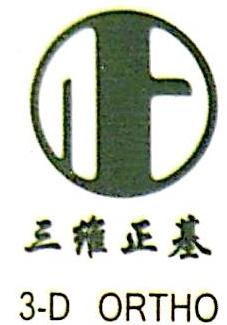 北京斯邦医疗科技有限公司