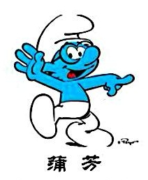 [工商信息]四川川煤第六工程建设有限公司的企业信用信息变更如下