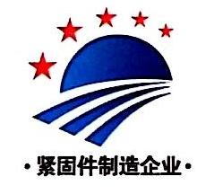 [工商信息]海盐星宇进出口有限公司的企业信用信息变更如下