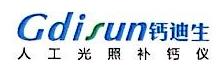 [工商信息]北京市三益源科技开发有限责任公司的企业信用信息变更如下