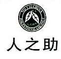 [工商信息]广州久神商贸有限公司的企业信用信息变更如下
