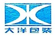 杭州山海包装制品有限公司