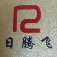 天津日腾飞管业有限公司