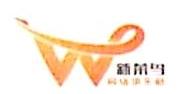 黑龙江新菜鸟网络有限公司