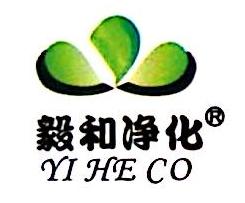 [工商信息]东莞市毅和净化科技有限公司的企业信用信息变更如下