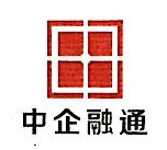 深圳市中企融通投资有限公司