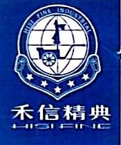 深圳市禾之信工艺品有限公司
