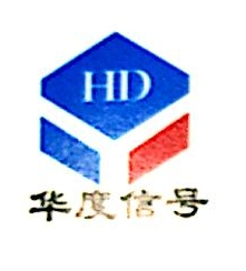 上海华度信号设备有限公司