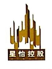 [工商信息]上海星怡投资控股有限公司的企业信用信息变更如下