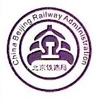 企业头条 : 燕山脚下铸造新京张——中铁三局五公司京张铁路项目会战掠影