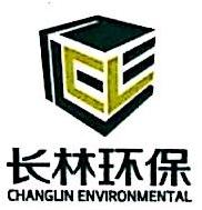 [工商信息]陕西长林环保节能科技发展有限公司的企业信用信息变更如下