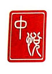[工商信息]宁波中悦国际贸易有限公司的企业信用信息变更如下