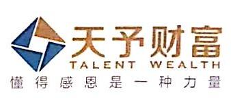[工商信息]上海天予管理咨询有限公司的企业信用信息变更如下