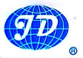 [工商信息]苏州工业园区精电电子有限公司的企业信用信息变更如下