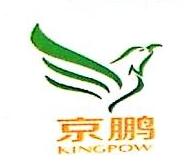[工商信息]湖北京鹏光电科技有限公司的企业信用信息变更如下