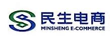 深圳前海民生易贷互联网金融信息服务有限公司