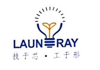 深圳市朗煜光电科技有限公司