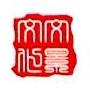 [工商信息]南宁市文景文化传播有限公司的企业信用信息变更如下