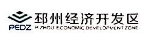 徐州博灏创业投资管理有限公司