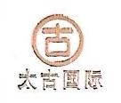 广州太古投资管理有限公司