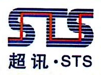 广东超讯通信技术股份有限公司成都分公司