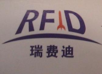 [工商信息]上海瑞费迪电子标签有限公司的企业信用信息变更如下