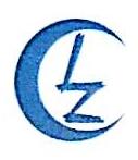 [工商信息]中山市立卓电子材料有限公司的企业信用信息变更如下