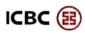 [工商信息]中国工商银行股份有限公司岳阳巴陵支行的企业信用信息变更如下