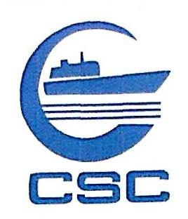 重庆长江轮船公司通信分公司