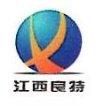 江西良特金属材料有限公司