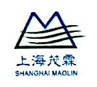 上海茂霖高分子科技股份有限公司
