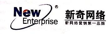深圳市新奇世纪科技有限公司