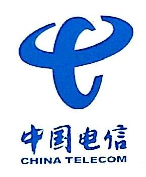 [工商信息]中国电信股份有限公司凤庆分公司的企业信用信息变更如下