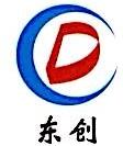 [工商信息]广州东创国际货运代理有限公司的企业信用信息变更如下